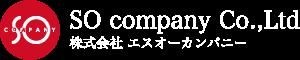株式会社エスオーカンパニー-SO company Co., Ltd.-